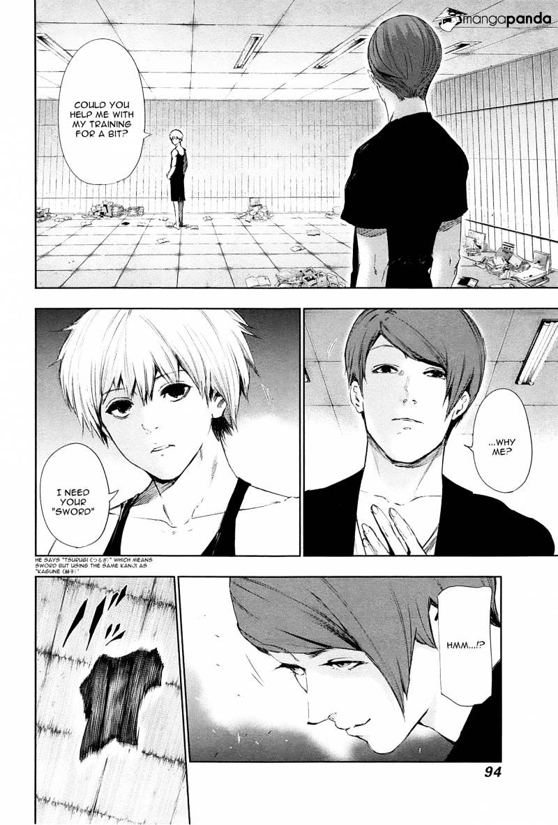 Tokyo Ghoul Chapter 94  Online Free Manga Read Image 16