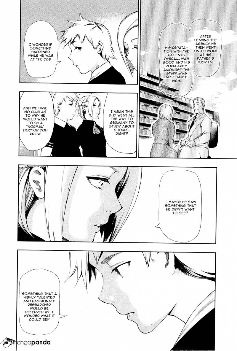 Tokyo Ghoul Chapter 94  Online Free Manga Read Image 3