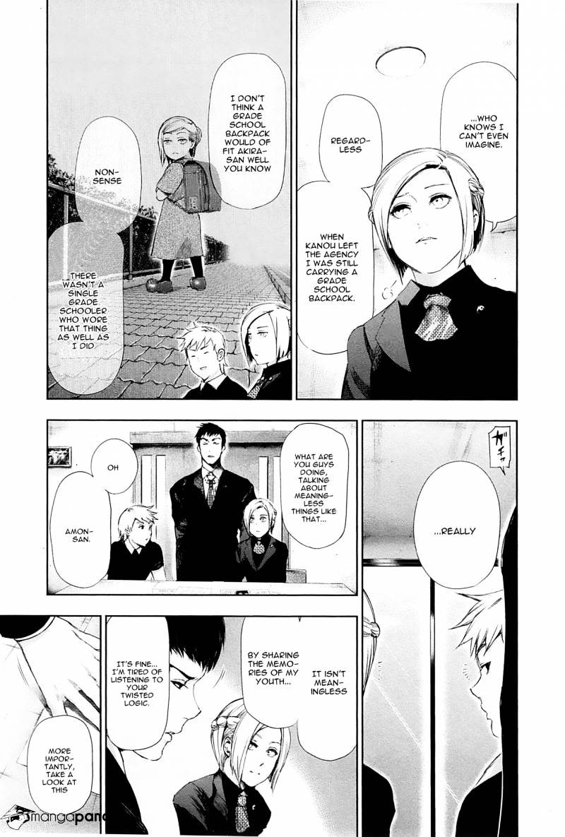 Tokyo Ghoul Chapter 94  Online Free Manga Read Image 4
