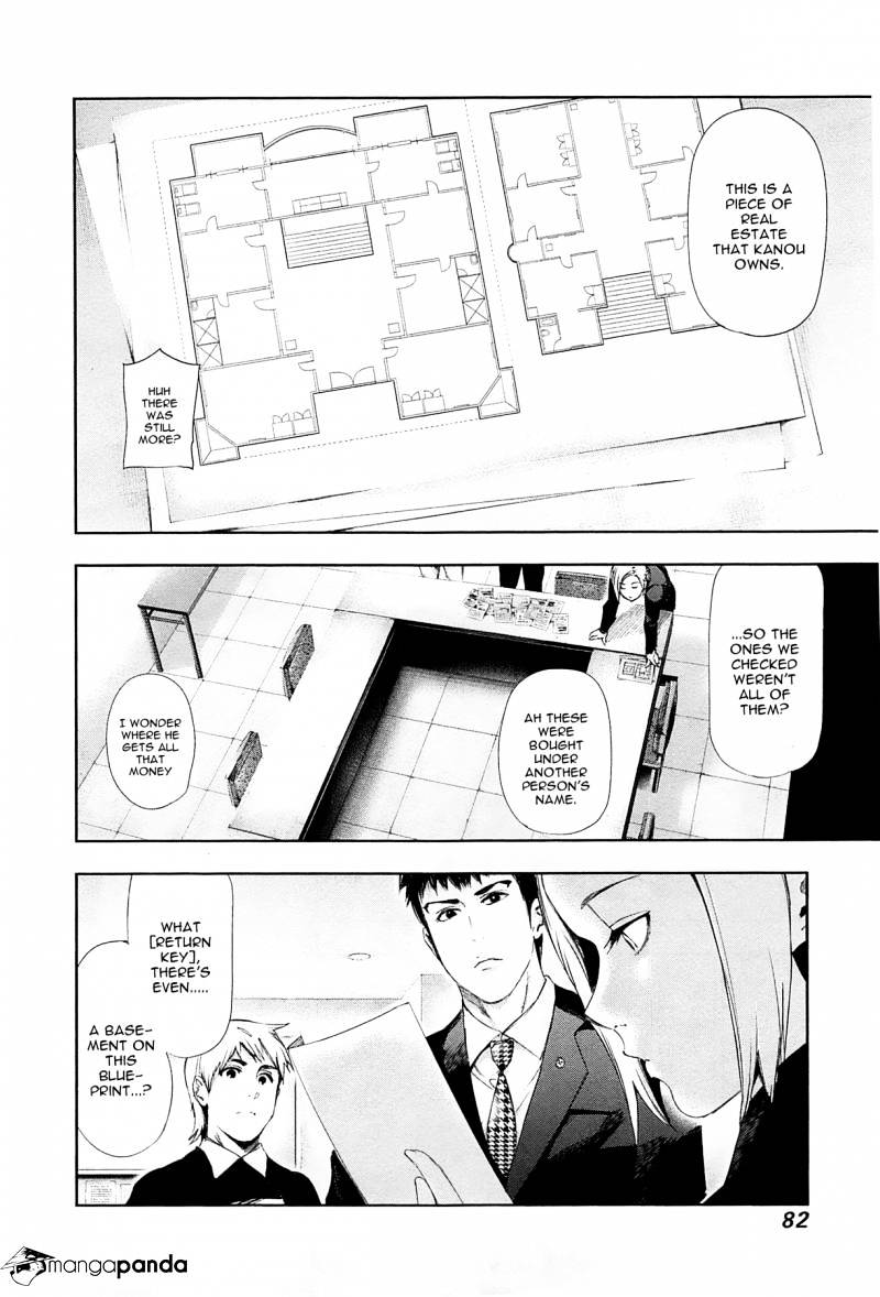 Tokyo Ghoul Chapter 94  Online Free Manga Read Image 5