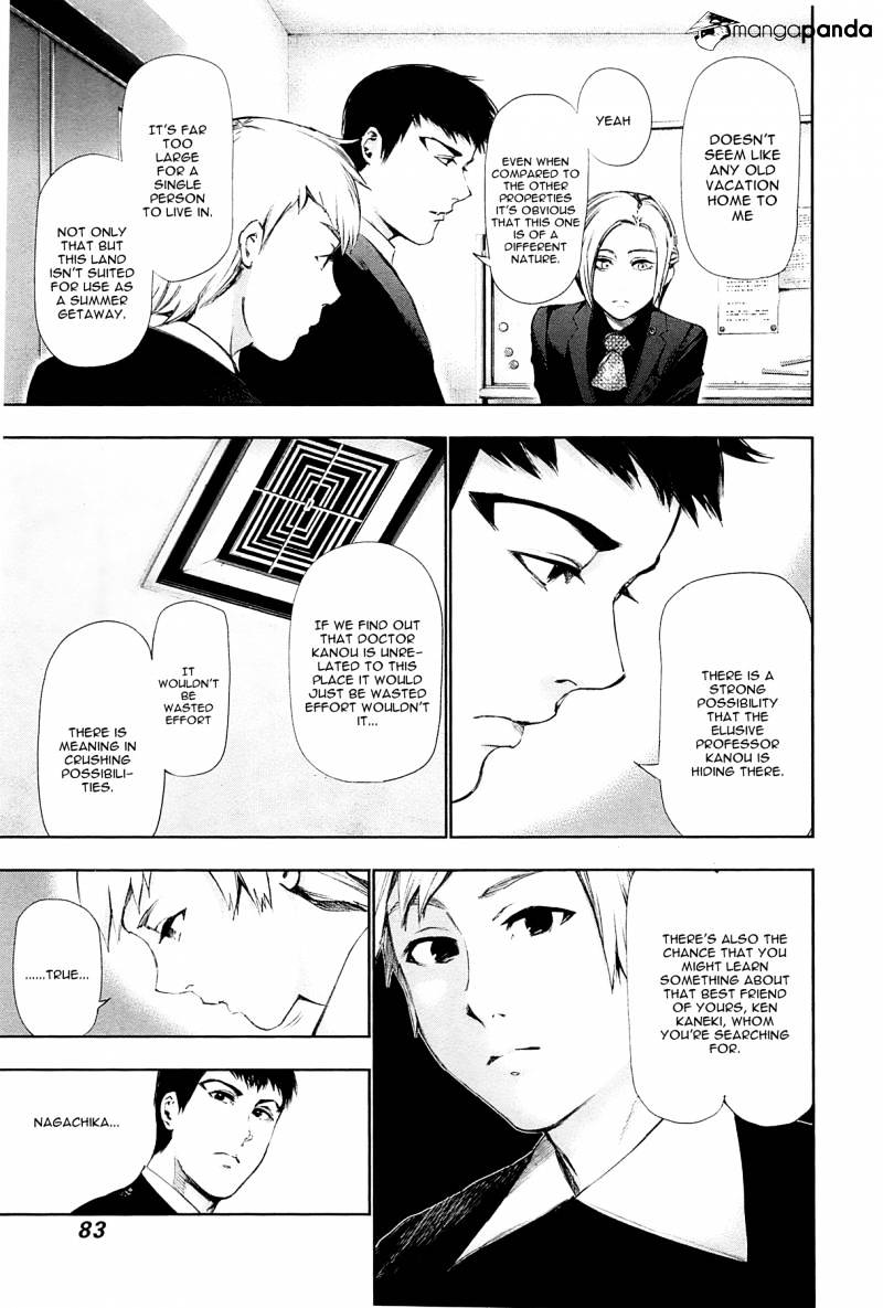 Tokyo Ghoul Chapter 94  Online Free Manga Read Image 6