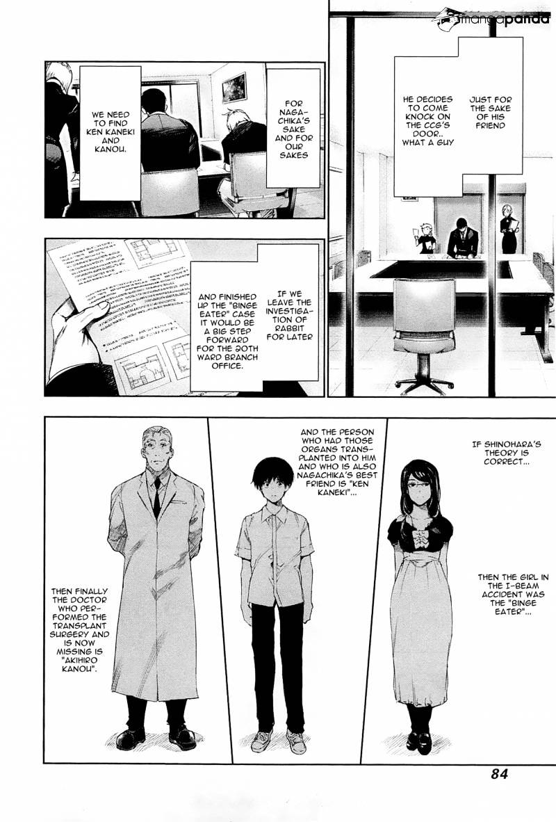 Tokyo Ghoul Chapter 94  Online Free Manga Read Image 7
