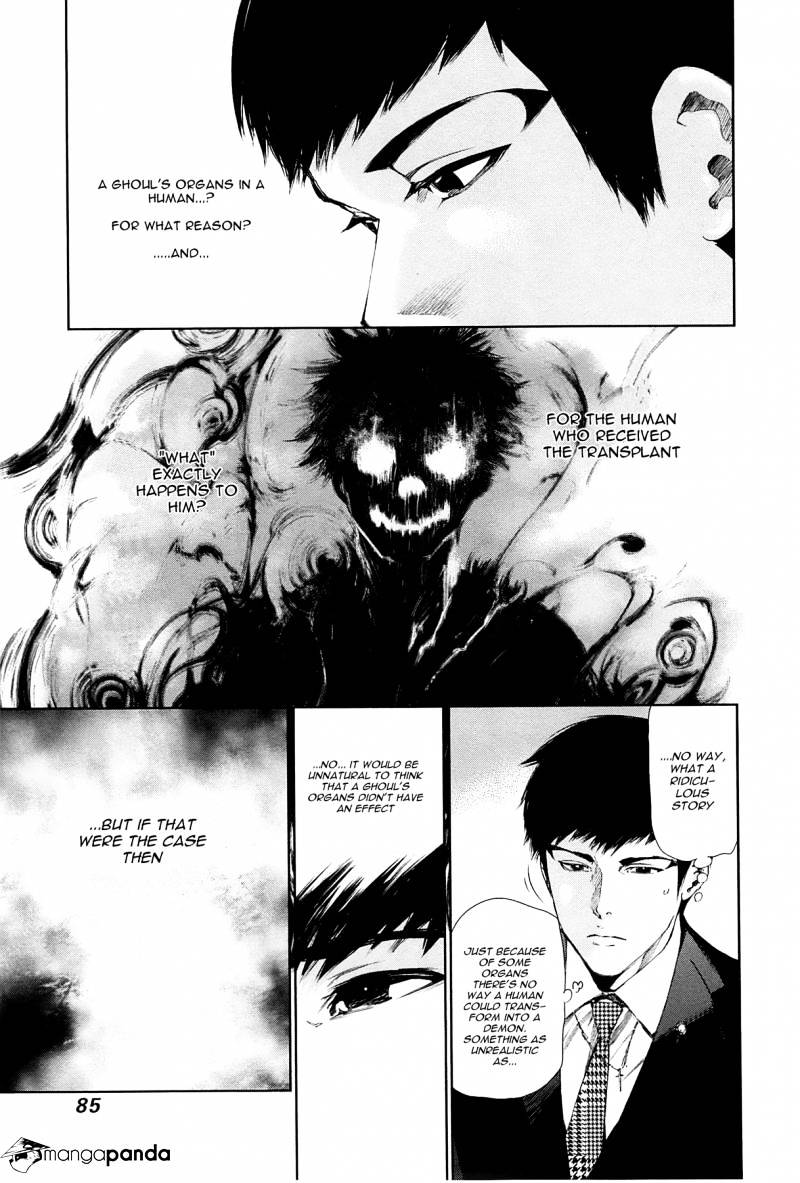 Tokyo Ghoul Chapter 94  Online Free Manga Read Image 8