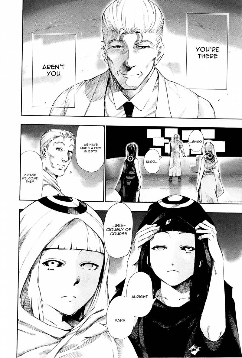 Tokyo Ghoul Chapter 95  Online Free Manga Read Image 18