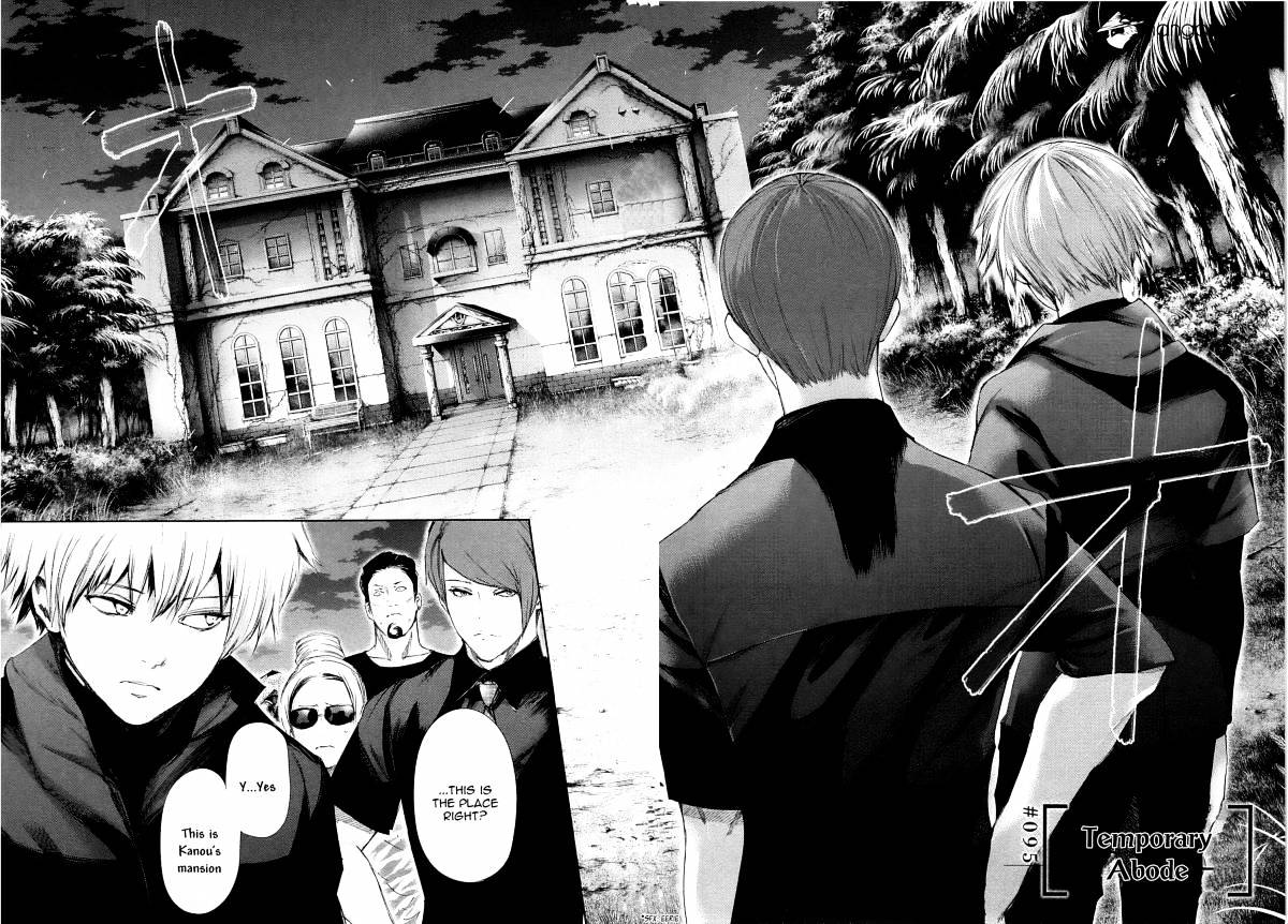 Tokyo Ghoul Chapter 95  Online Free Manga Read Image 4