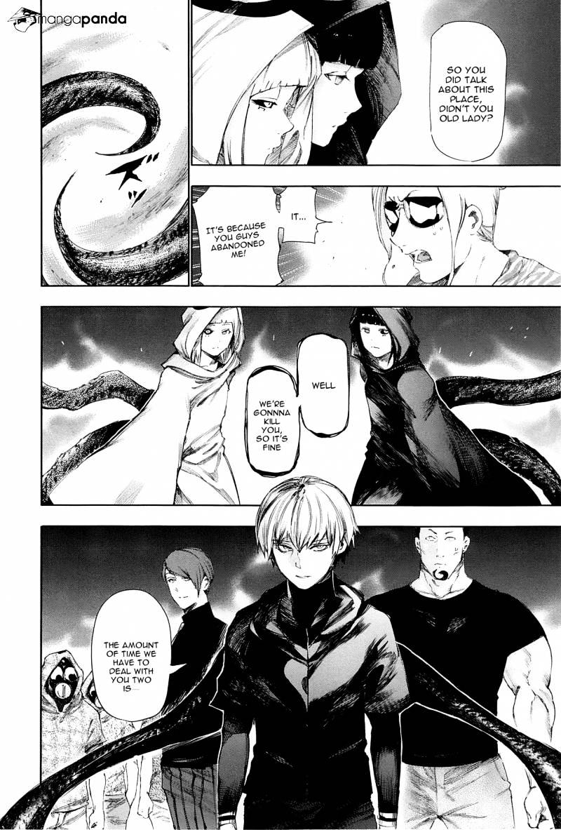 Tokyo Ghoul Chapter 96  Online Free Manga Read Image 8