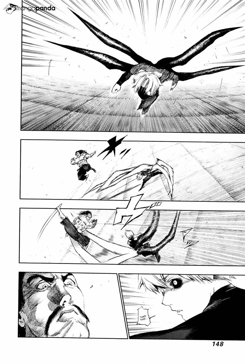 Tokyo Ghoul Chapter 97  Online Free Manga Read Image 13