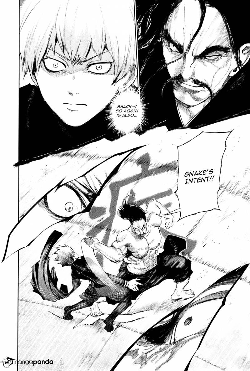 Tokyo Ghoul Chapter 97  Online Free Manga Read Image 3