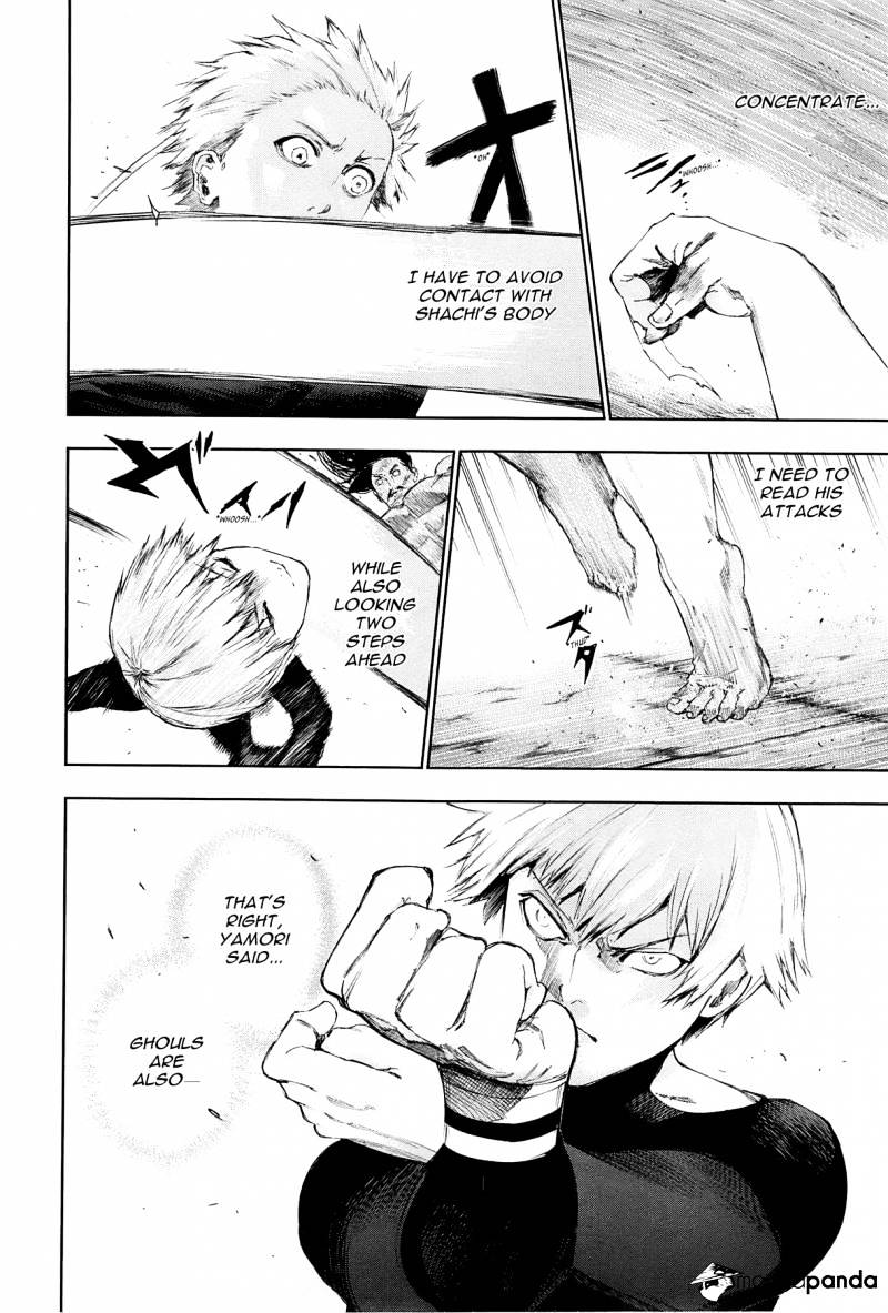Tokyo Ghoul Chapter 97  Online Free Manga Read Image 5