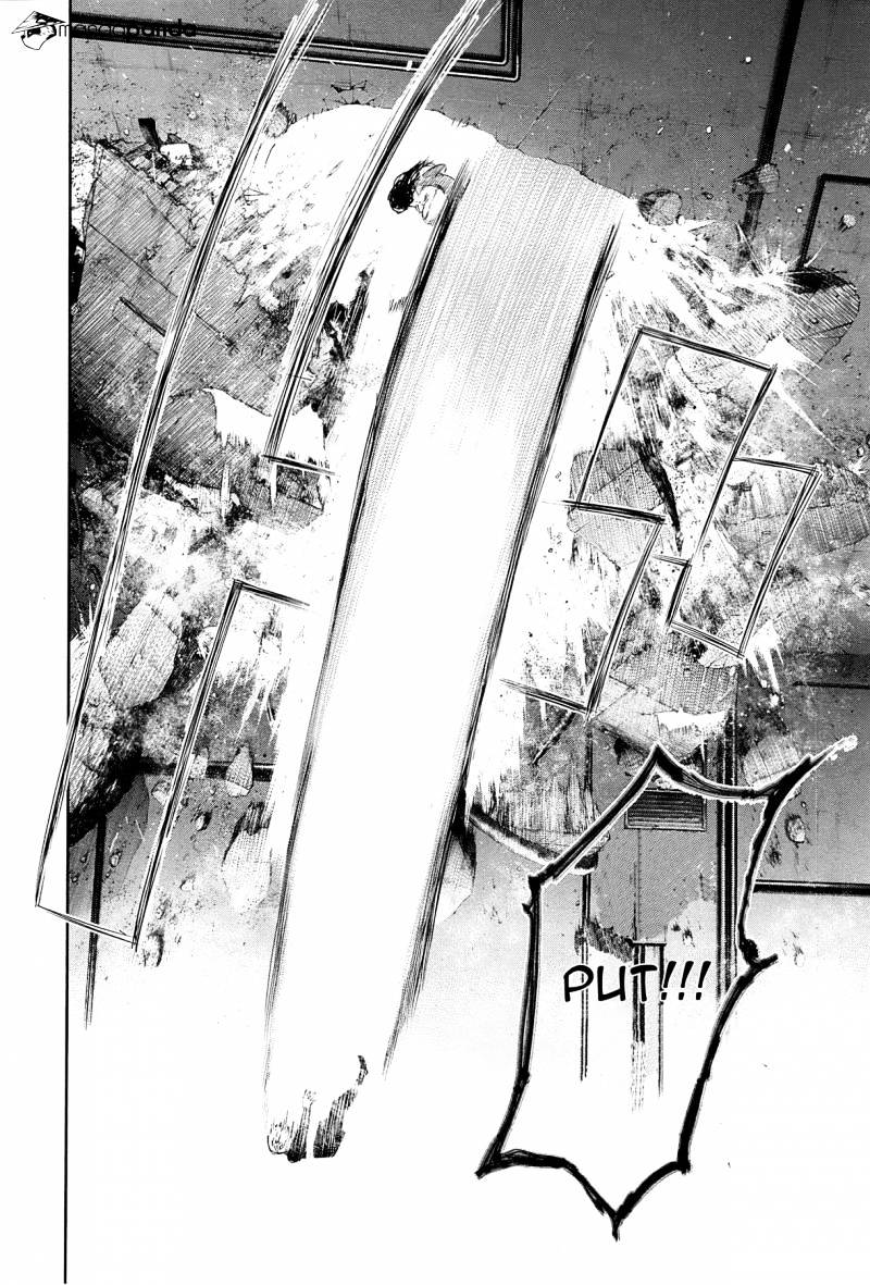 Tokyo Ghoul Chapter 98  Online Free Manga Read Image 15