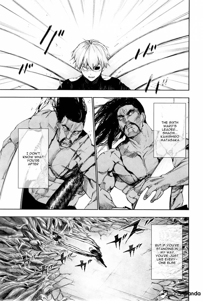Tokyo Ghoul Chapter 98  Online Free Manga Read Image 4