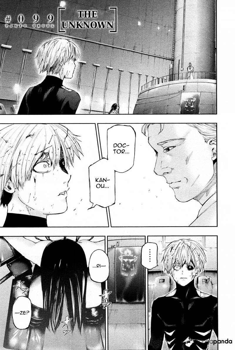 Tokyo Ghoul Chapter 99  Online Free Manga Read Image 1