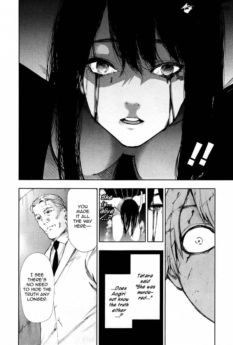 Tokyo Ghoul Chapter 99  Online Free Manga Read Image 2