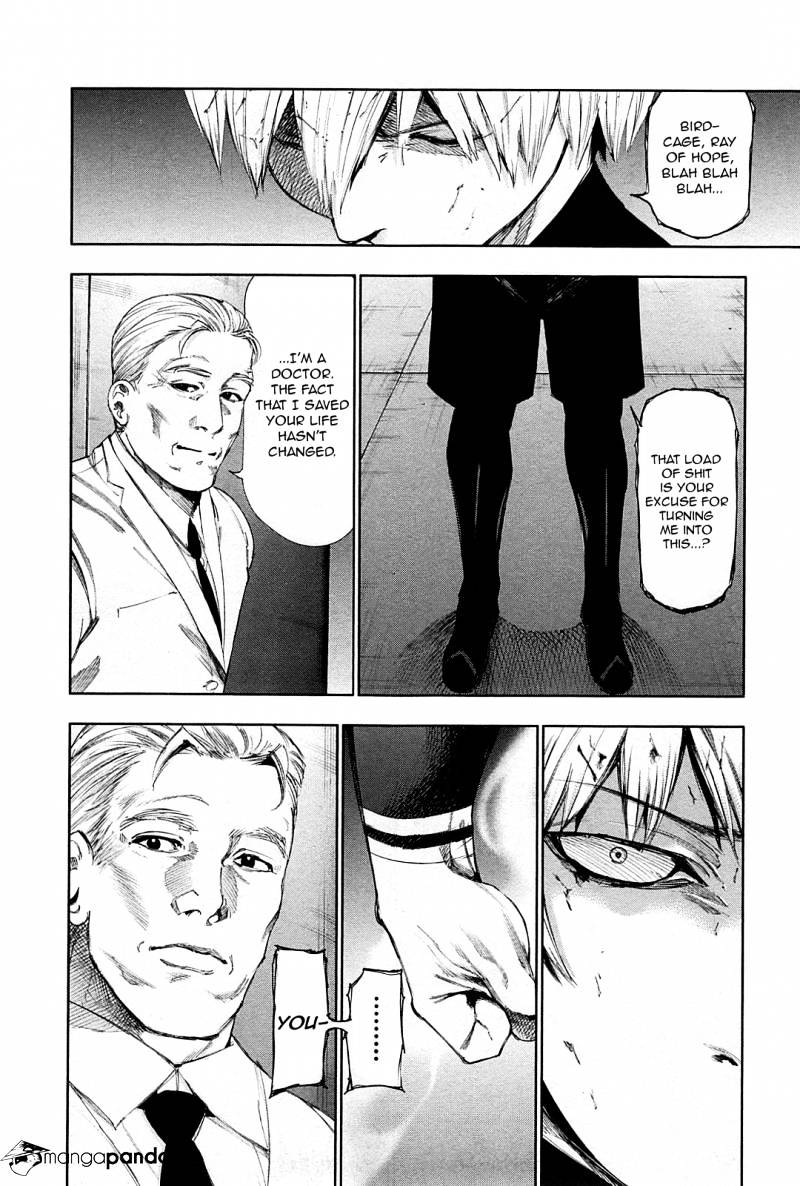 Tokyo Ghoul Chapter 99  Online Free Manga Read Image 6