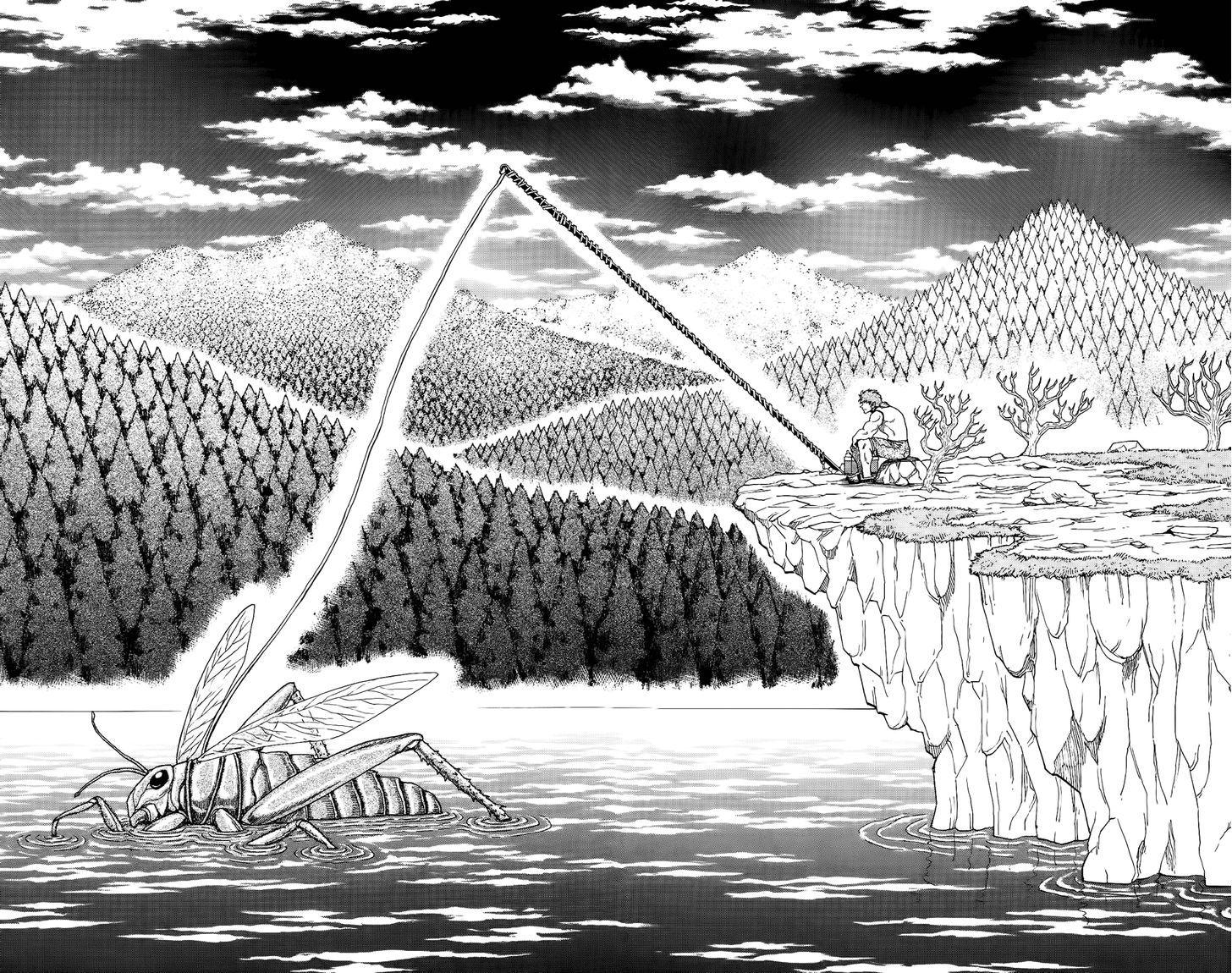 Toriko Chapter 1  Online Free Manga Read Image 10