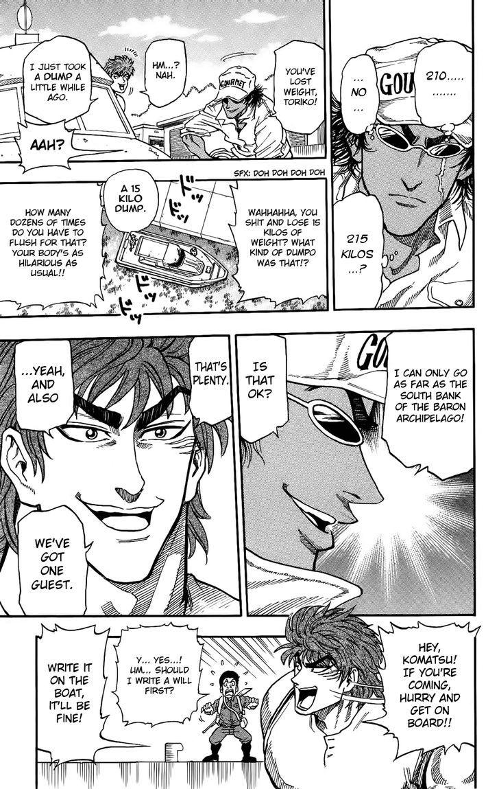 Toriko Chapter 1  Online Free Manga Read Image 27