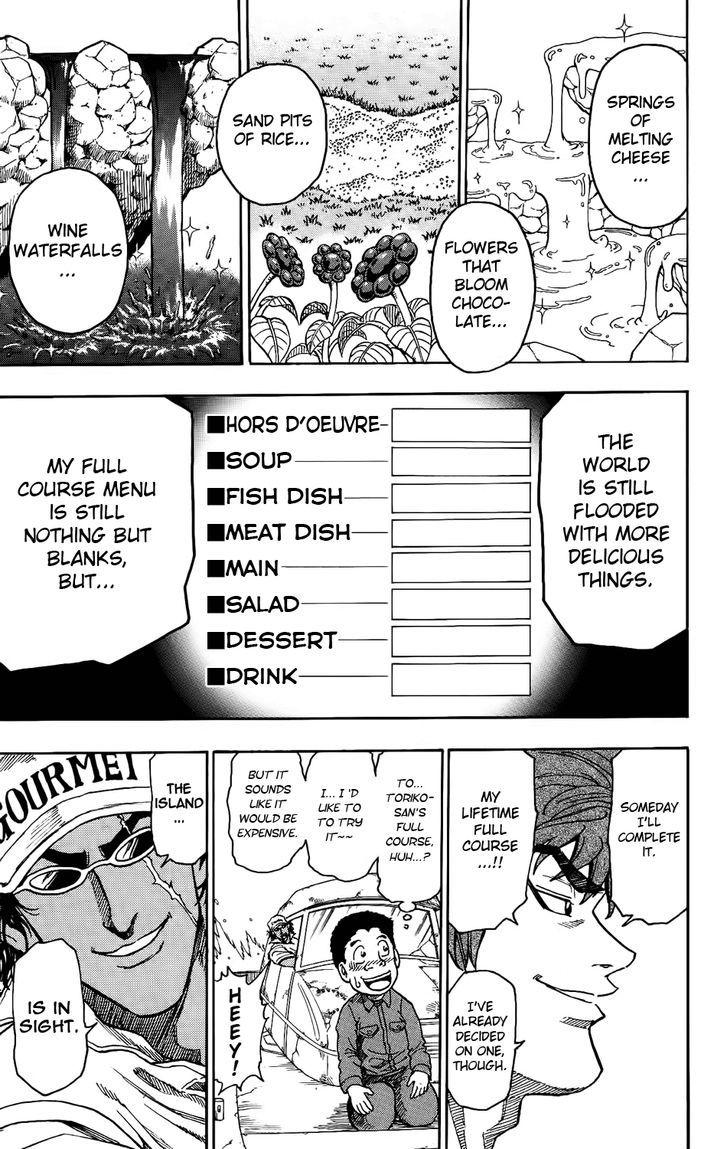 Toriko Chapter 1  Online Free Manga Read Image 35