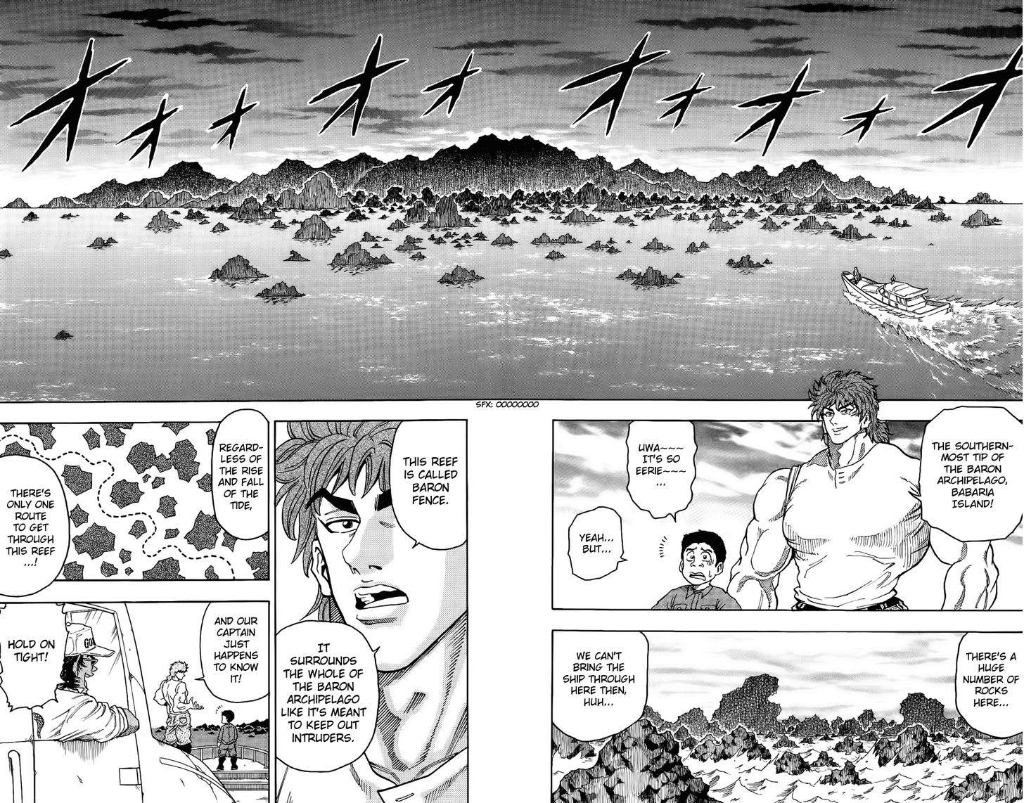 Toriko Chapter 1  Online Free Manga Read Image 36