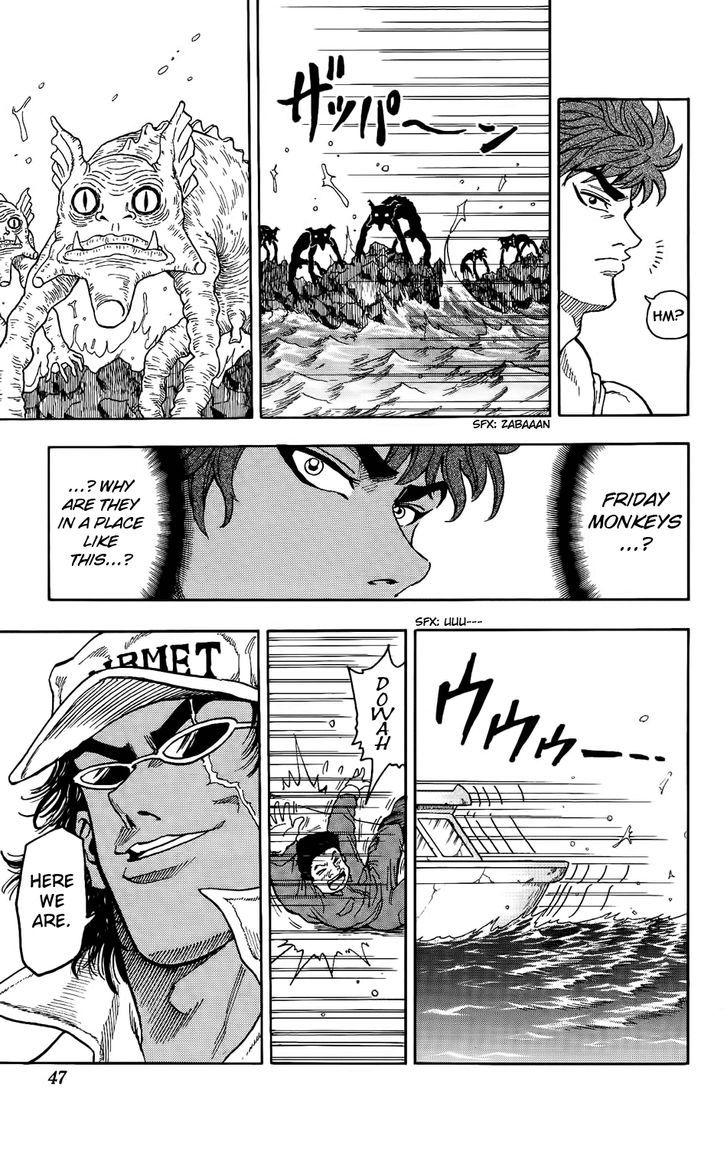 Toriko Chapter 1  Online Free Manga Read Image 38