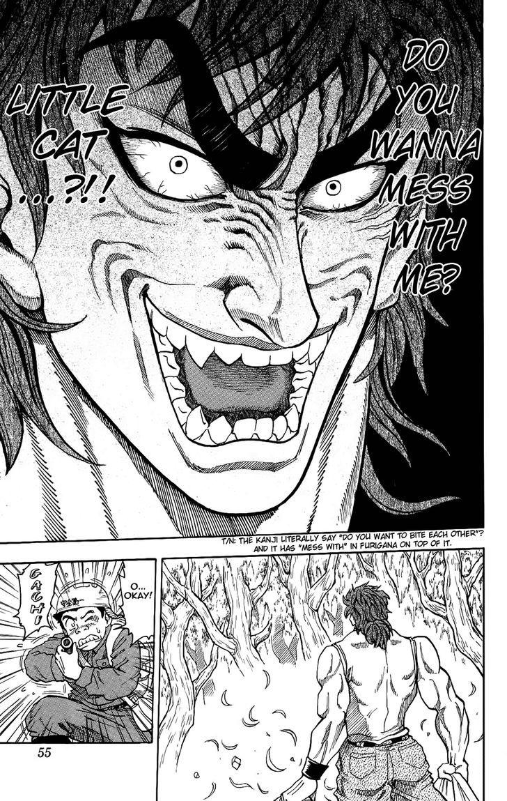 Toriko Chapter 1  Online Free Manga Read Image 46