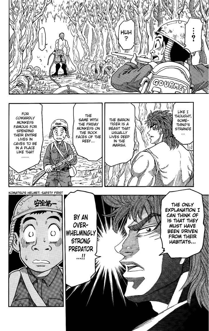 Toriko Chapter 1  Online Free Manga Read Image 47
