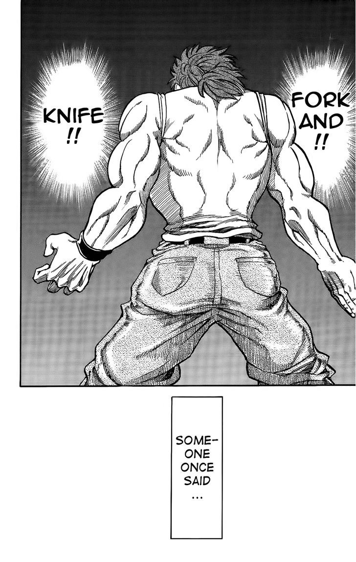 Toriko Chapter 1  Online Free Manga Read Image 51