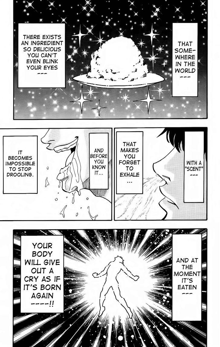 Toriko Chapter 1  Online Free Manga Read Image 52