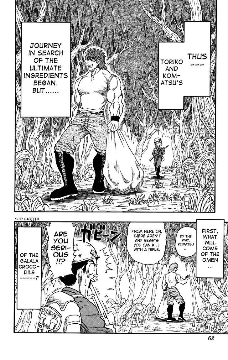 Toriko Chapter 1  Online Free Manga Read Image 53