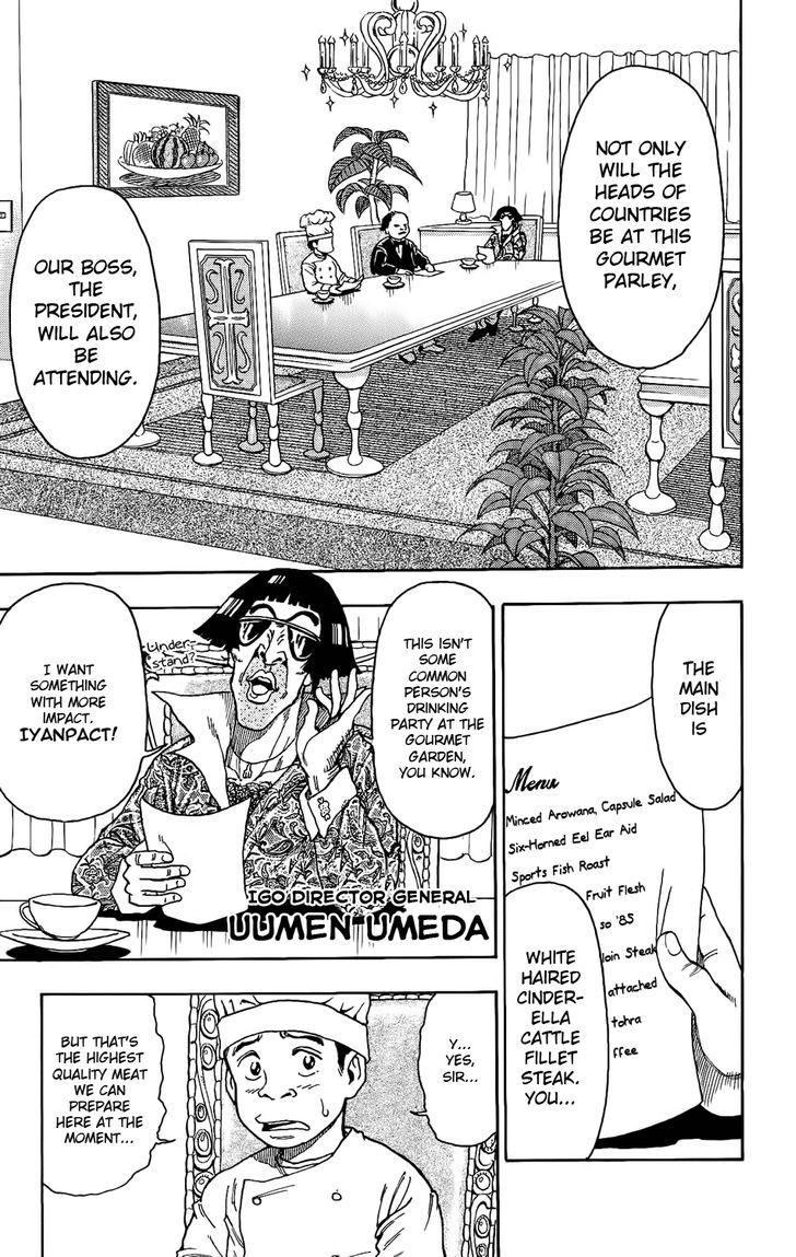 Toriko Chapter 1  Online Free Manga Read Image 7