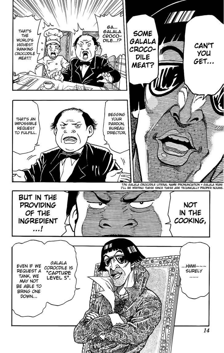 Toriko Chapter 1  Online Free Manga Read Image 8