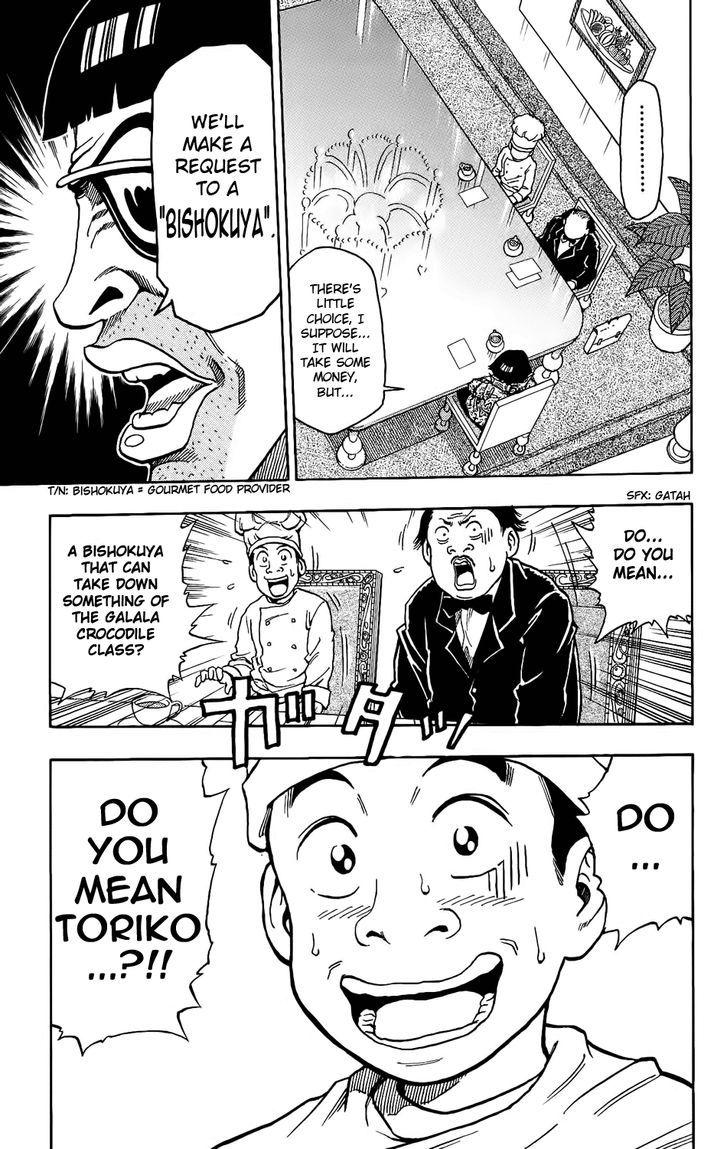 Toriko Chapter 1  Online Free Manga Read Image 9