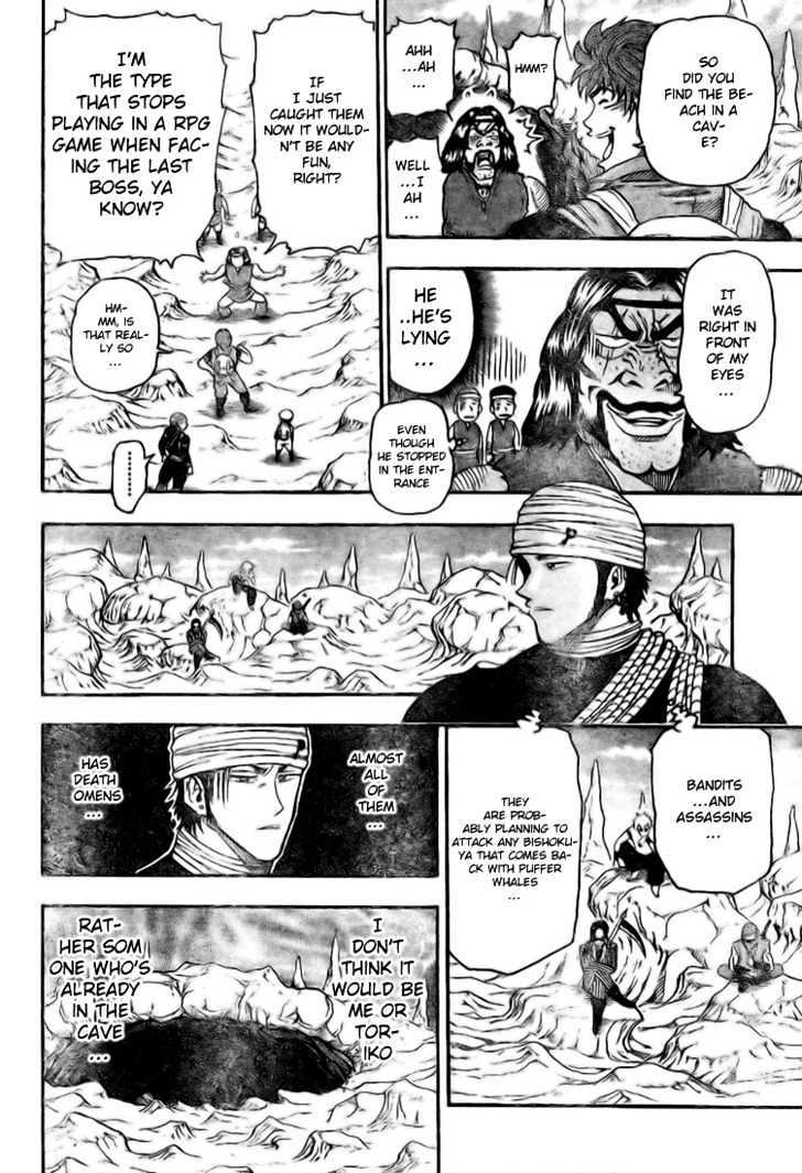Toriko Chapter 10  Online Free Manga Read Image 7