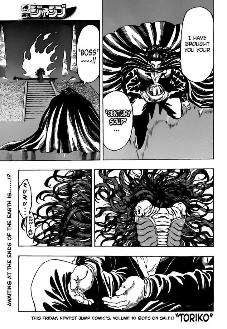 Toriko Chapter 101  Online Free Manga Read Image 1