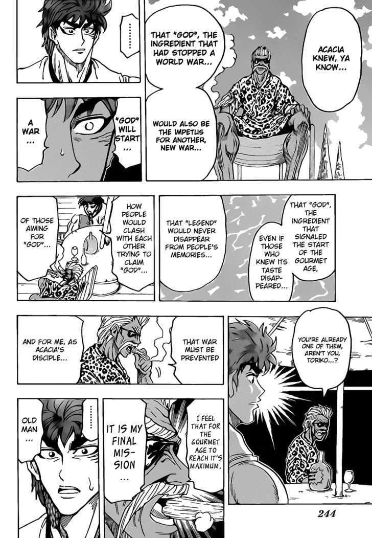 Toriko Chapter 101  Online Free Manga Read Image 15