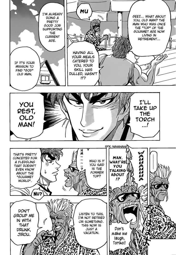 Toriko Chapter 101  Online Free Manga Read Image 17