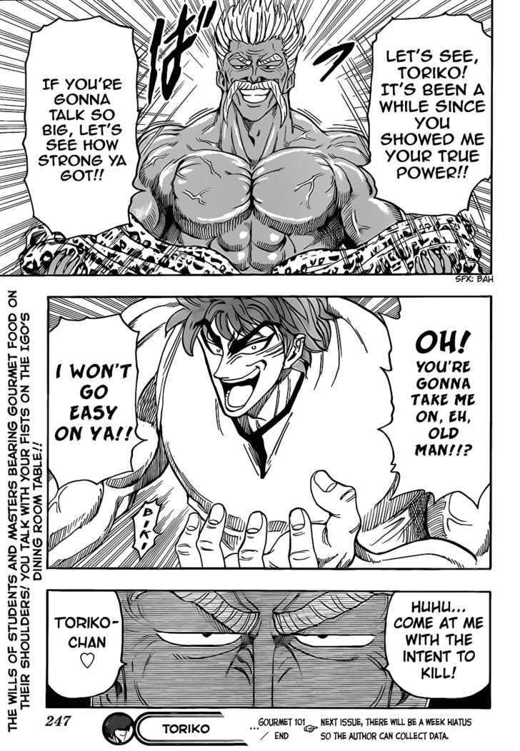 Toriko Chapter 101  Online Free Manga Read Image 18