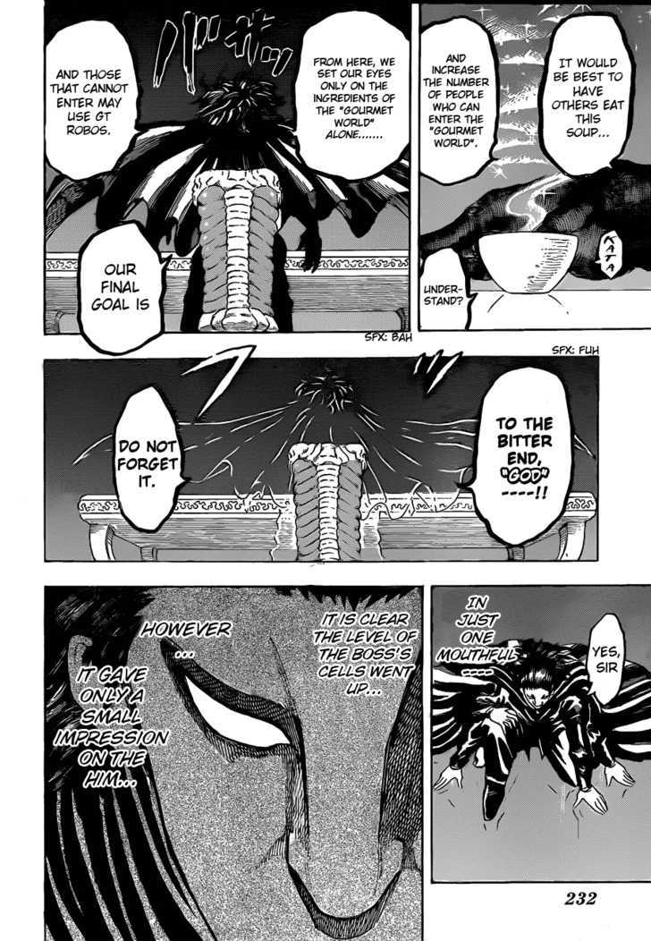 Toriko Chapter 101  Online Free Manga Read Image 4