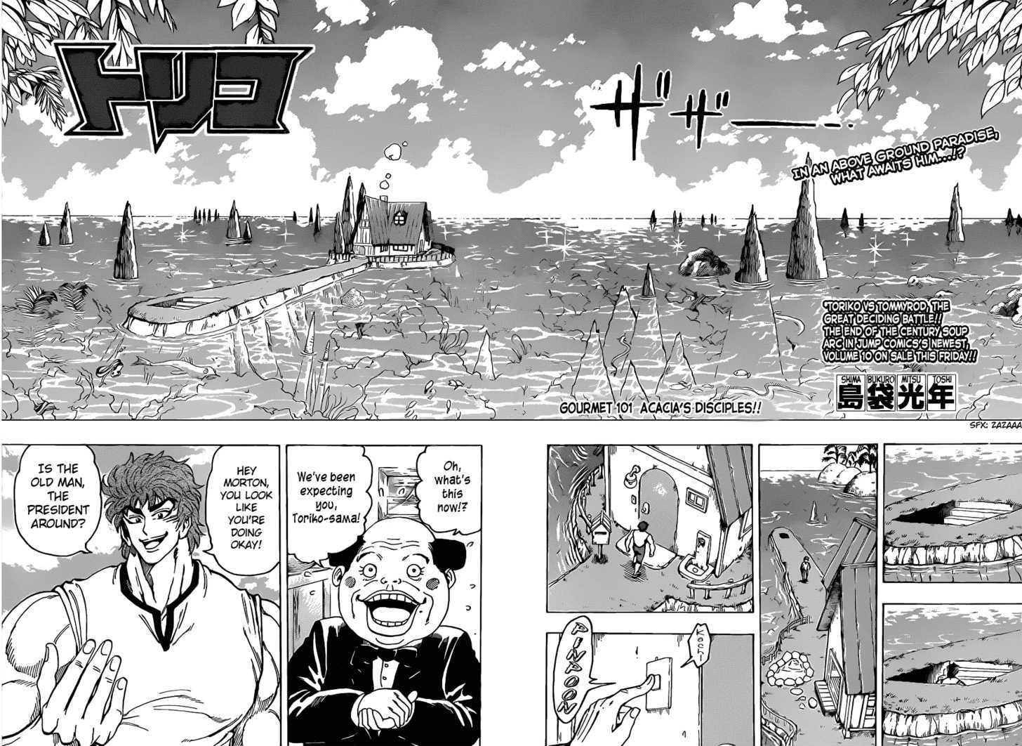 Toriko Chapter 101  Online Free Manga Read Image 6