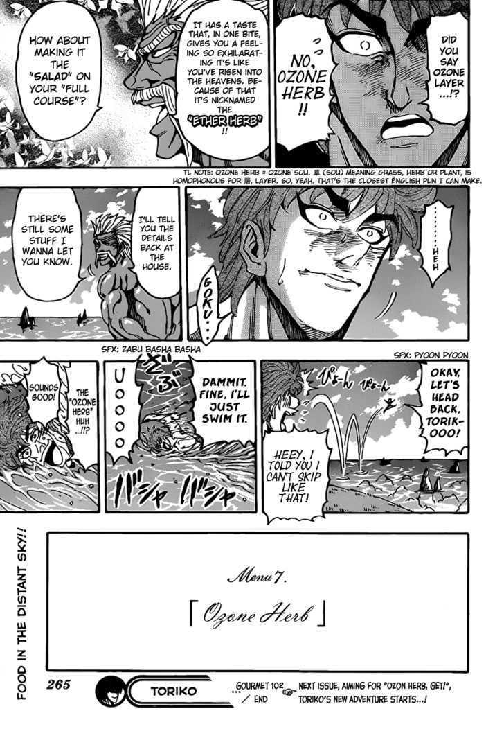 Toriko Chapter 102  Online Free Manga Read Image 19