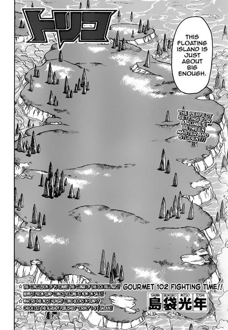 Toriko Chapter 102  Online Free Manga Read Image 2