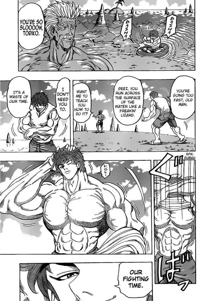 Toriko Chapter 102  Online Free Manga Read Image 3