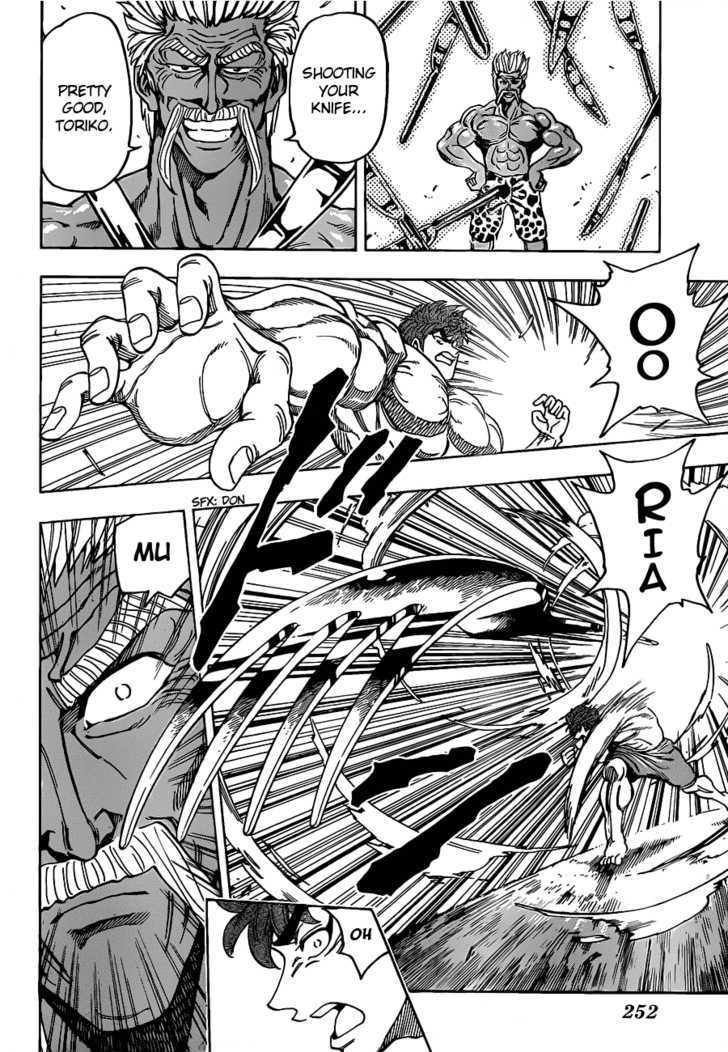 Toriko Chapter 102  Online Free Manga Read Image 6