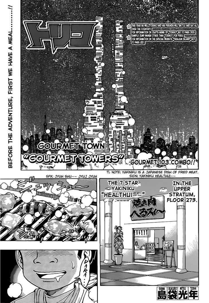 Toriko Chapter 103  Online Free Manga Read Image 1