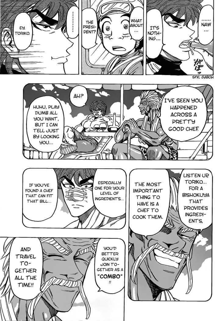 Toriko Chapter 103  Online Free Manga Read Image 11