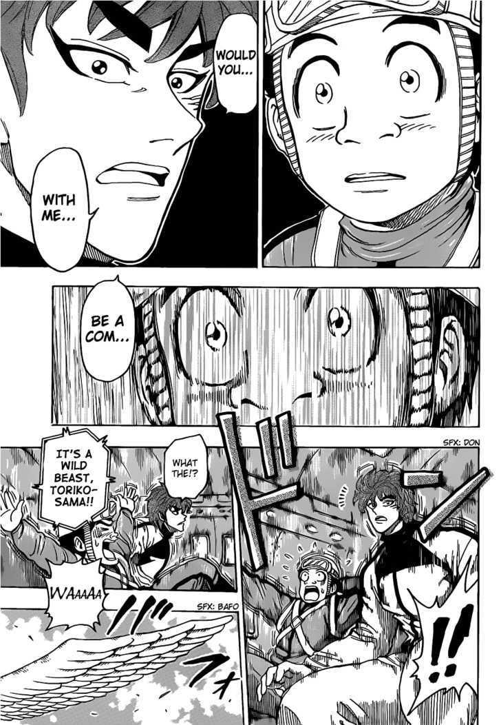 Toriko Chapter 103  Online Free Manga Read Image 13