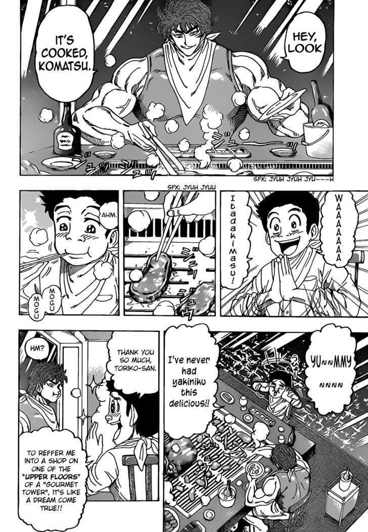 Toriko Chapter 103  Online Free Manga Read Image 2