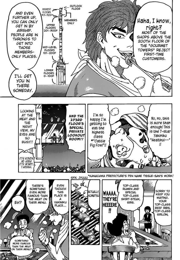Toriko Chapter 103  Online Free Manga Read Image 3