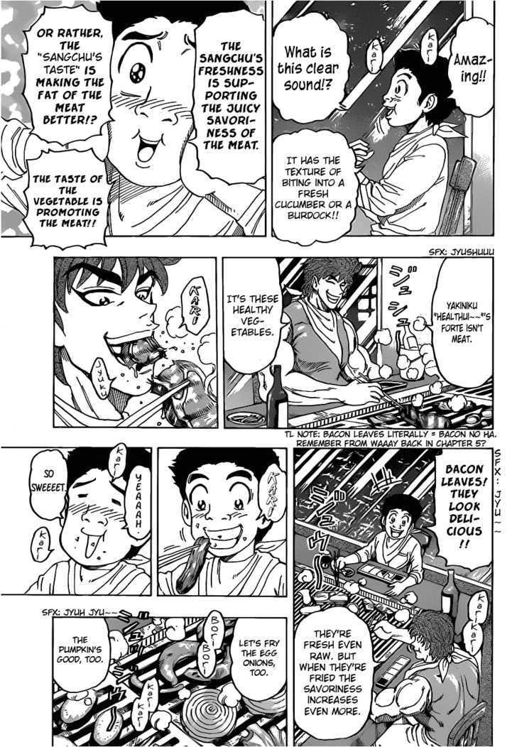 Toriko Chapter 103  Online Free Manga Read Image 5