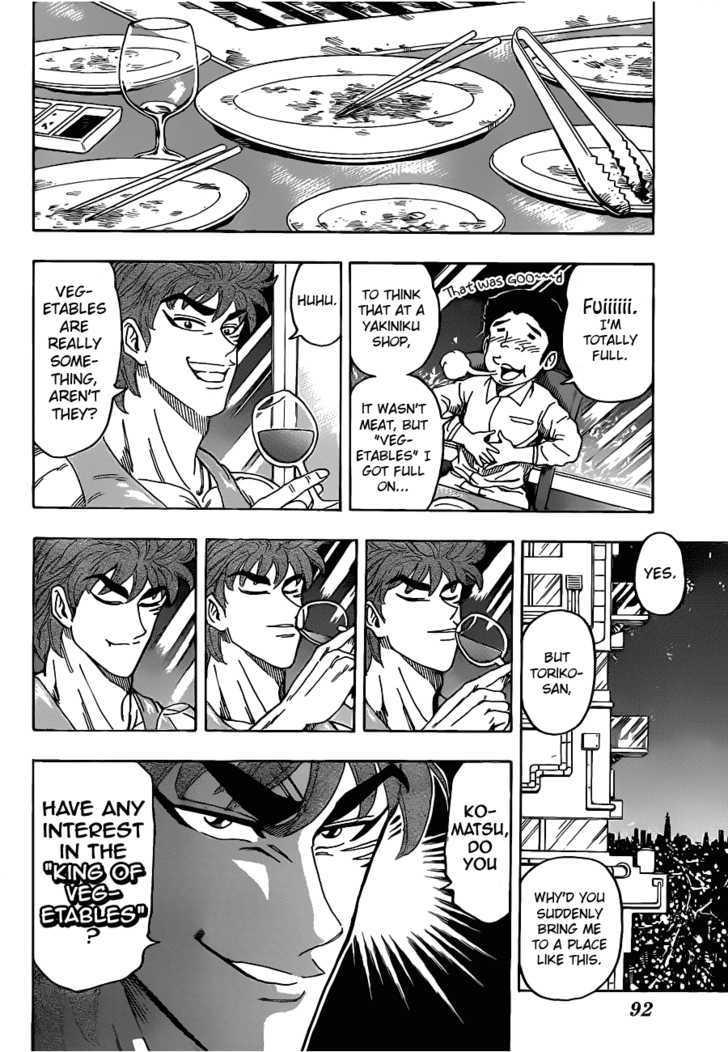 Toriko Chapter 103  Online Free Manga Read Image 6