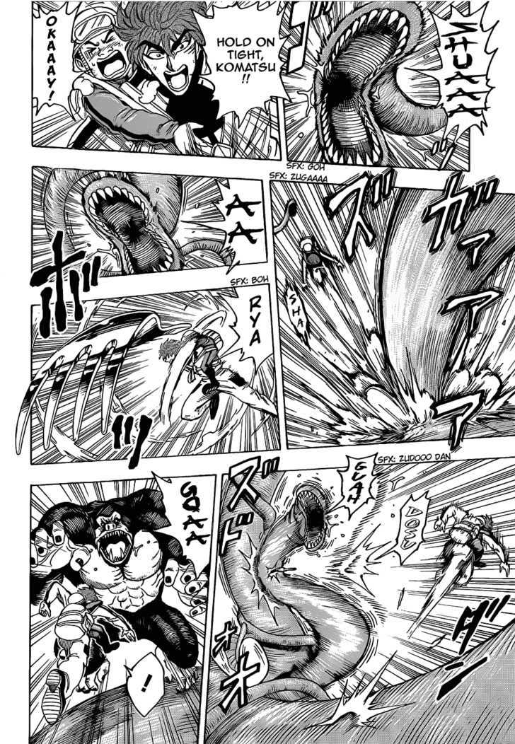 Toriko Chapter 104  Online Free Manga Read Image 14